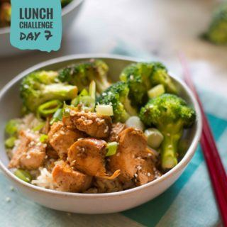 Chicken Teriyaki Rice Bowl | Day 7 of our free Spring Into Health Lunch Challenge is here! | A Sweet Pea Chef